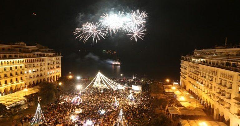 Αρχίζει το γιορτινό παραμύθι στη Θεσσαλονίκη