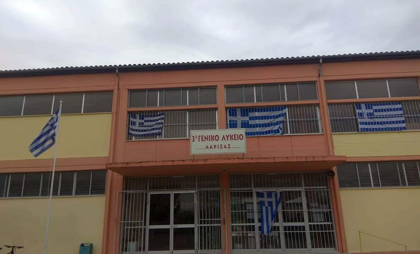 Ντύνουν με γαλανόλευκες σχολεία υπό κατάληψη στη Λάρισα για τη Μακεδονία (φωτό)