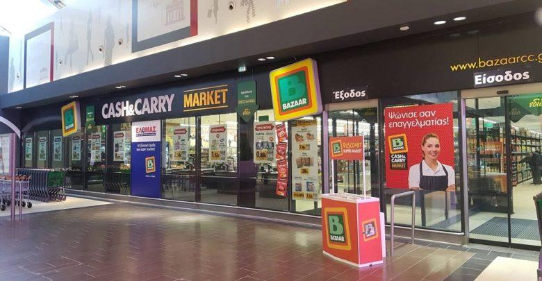 Νέο κατάστημα Bazaar Cash & Carry Market στη Λάρισα