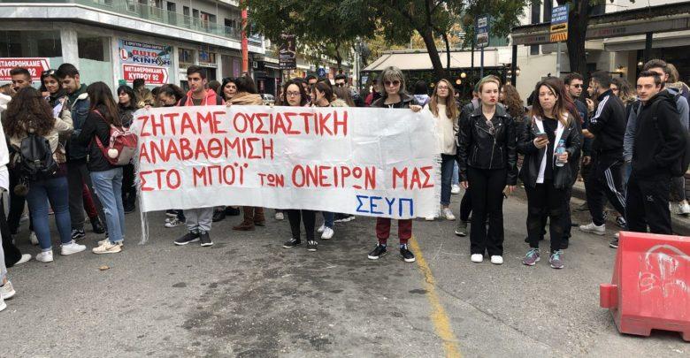 Μποτιλιάρισμα στο κέντρο της Λάρισας - Σπουδαστές του ΤΕΙ απέκλεισαν δρόμο στην πλατεία Εβραίων (φωτό - βίντεο)