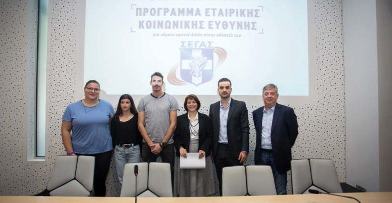Για 5η συνεχή χρονιά το ΙΕΚ ΑΚΜΗ δίπλα στους αθλητές της Εθνικής Ομάδας