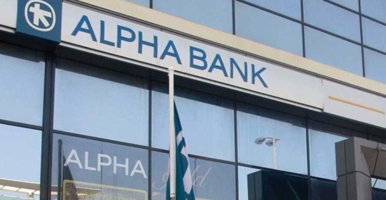 Alpha Bank - Πειραιώς διαψεύδουν τα δημοσιεύματα περί συγχώνευσης