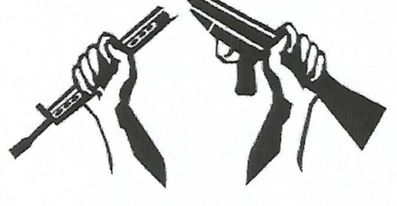 Κάλεσμα της Αντιπολεμικής Κίνησης Λάρισας στην Πανθεσσαλική κινητοποίηση στο Στεφανοβίκειο