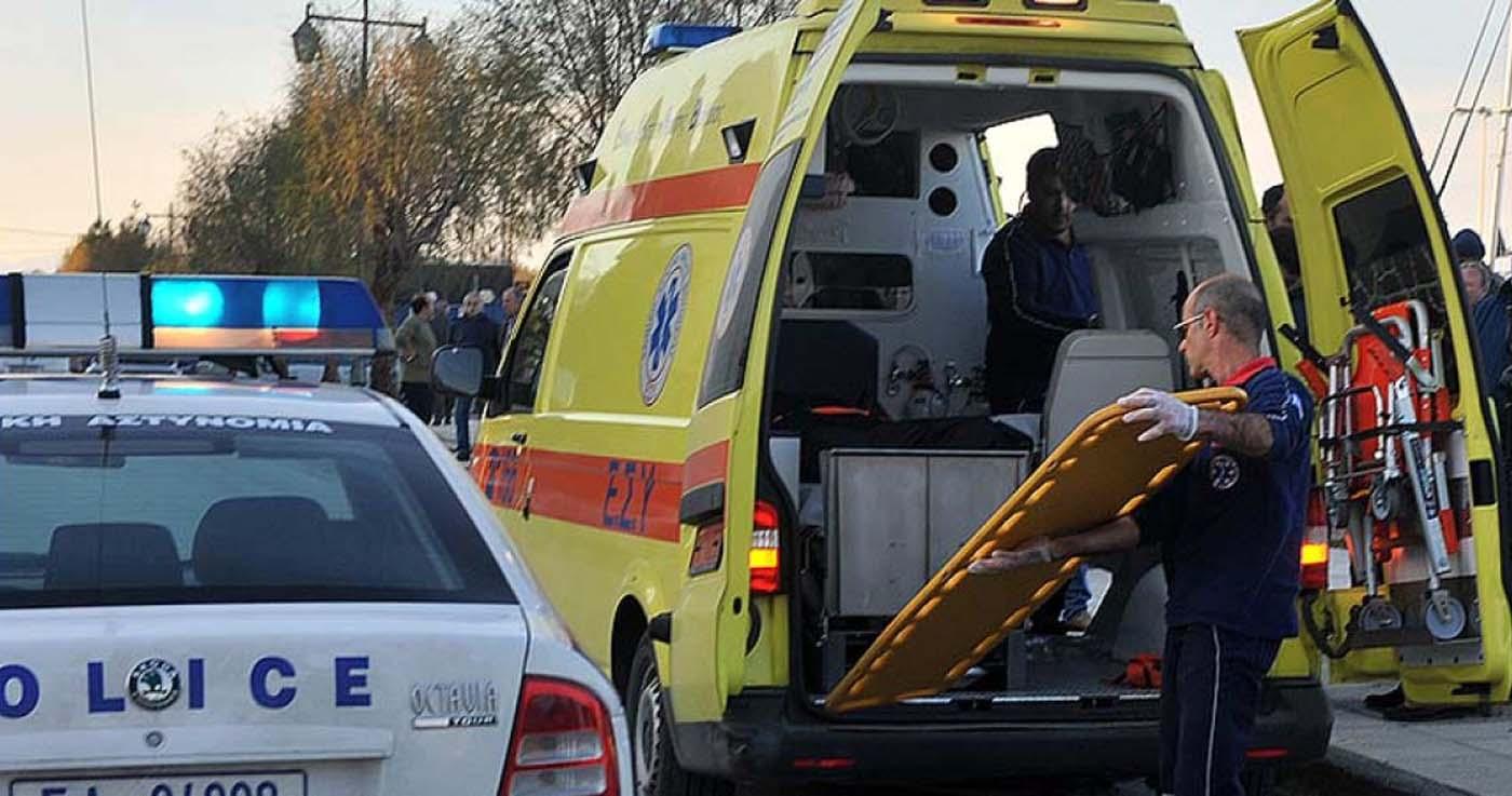 Αυτοκίνητο παρέσυρε και τραυμάτισε γυναίκα στα Φάρσαλα