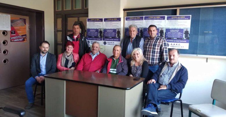 Οι υποψήφιοι της ΔΑΚΕ καθηγητών ν. Λάρισας για το Π.Υ.Σ.Δ.Ε.