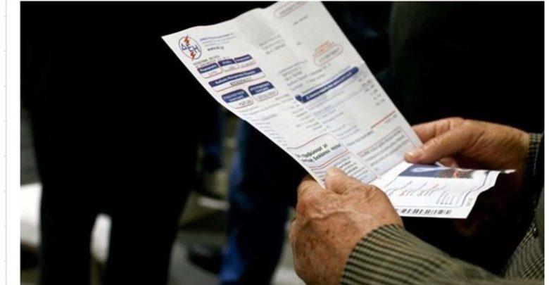 ΔΕΗ: Με 1 ευρώ θα επιβαρύνονται οι έντυποι λογαριασμοί από την 1η Δεκεμβρίου