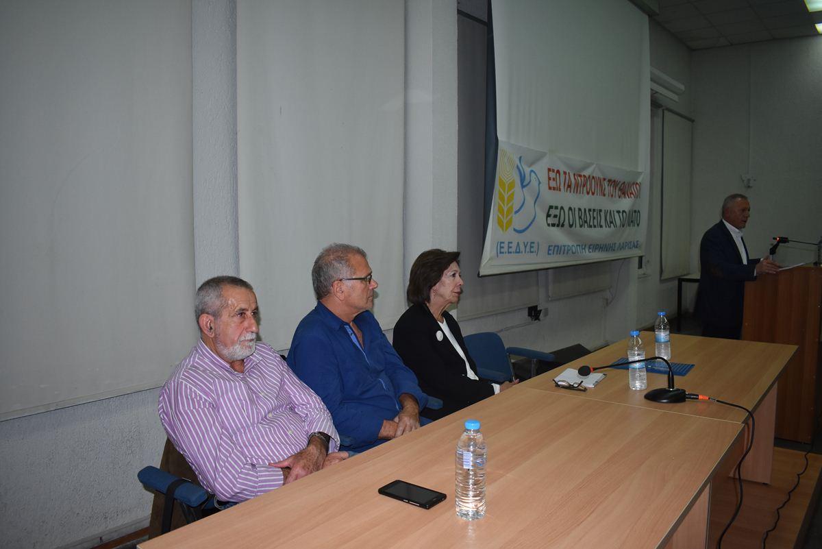 Ενδιαφέρουσα εκδήλωση για τη νέα βάση των ΗΠΑ στη Λάρισα πραγματοποιήθηκε στην Ιατρική Σχολή (φωτο)