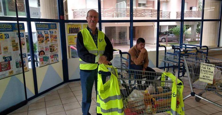 Διανομή των «κερδών» των Ενεργών Πολιτών Λάρισας στις άπορες οικογένειες που υποστηρίζουν