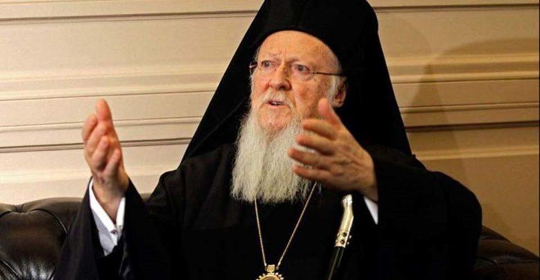 Επίσημη αντίδραση από το Φανάρι: Ο Πατριάρχης κάλεσε τη γενική πρόξενο της Ελλάδας