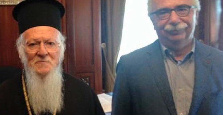 Στο Φανάρι ο Γαβρόγλου το Σάββατο - Θα συναντηθεί με τον Οικουμενικό Πατριάρχη