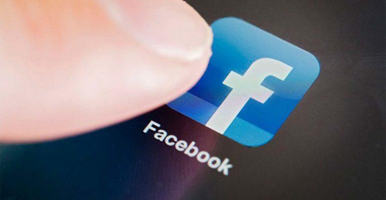 Facebook: Παλιά μηνύματα επανεμφανίζονται τυχαία στο Messenger