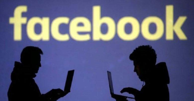 To Facebook μπλοκάρει 115 λογαριασμούς πριν από τις ενδιάμεσες εκλογές στις ΗΠΑ