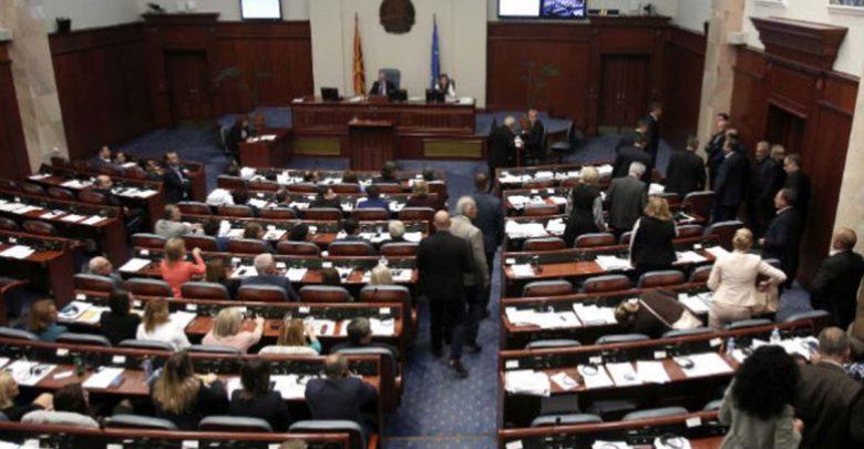 ΠΓΔΜ : Συζητούνται οι συνταγματικές αλλαγές