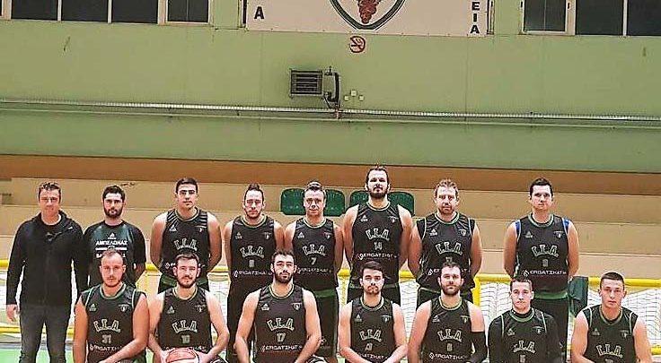 Στο final four του κυπέλλου μπάσκετ Θεσσαλίας ο Γ.Σ. Αμπελώνα