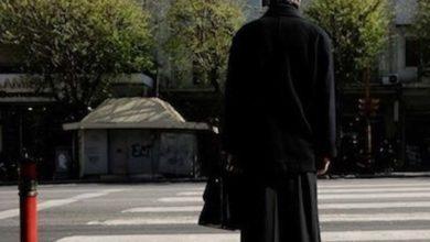 Δικάζεται ο ιερέας που χτύπησε και δάγκωσε αστυνομικούς