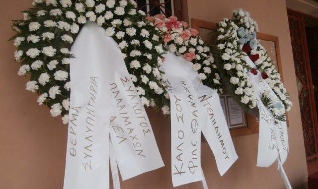 Κηδεύτηκε σήμερα ο διευθυντής της πρωταθλήτριας ΑΕΛ Θ. Παπουτσής