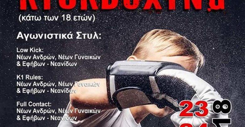 Ο Γυμναστικός Σύλλογος ''Πολεμιστές'' με 9 πολλά υποσχόμενους Λαρισαίους αθλητές στο Πανελλήνιο Πρωτάθλημα Kick Boxing