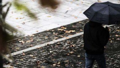 Έρχονται βροχές και κρύο τις επόμενες ημέρες στη Λάρισα - Δείτε την πρόγνωση