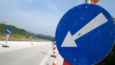Κυκλοφοριακές ρυθμίσεις λόγω εργασιών κατασκευής της παράκαμψης και του κυκλικού κόμβου Ευαγγελισμού