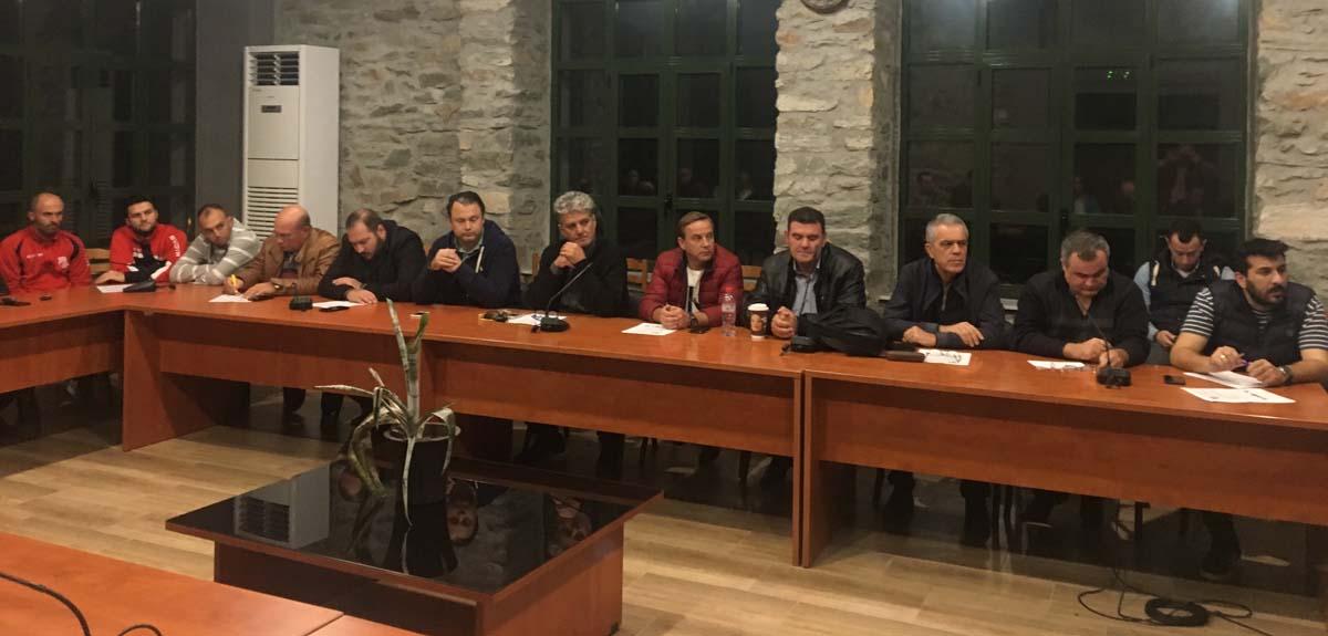 Η ΕΠΣΛ συνεδρίασε στο Μακρυχώρι