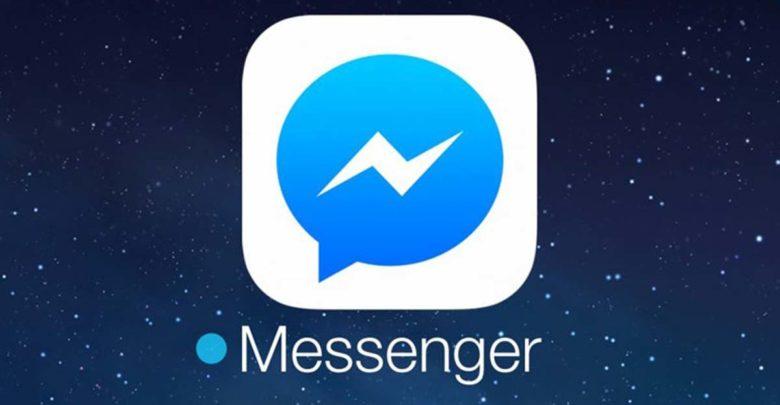 Πώς μπορείτε να πάρετε πίσω αυτό που στείλατε στο messenger