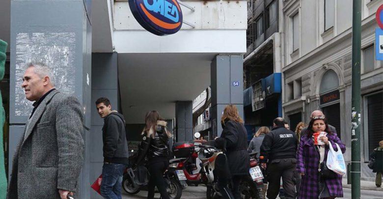 Επίδομα ανεργίας: Μόνο 12 στους 100 ανέργους το παίρνουν