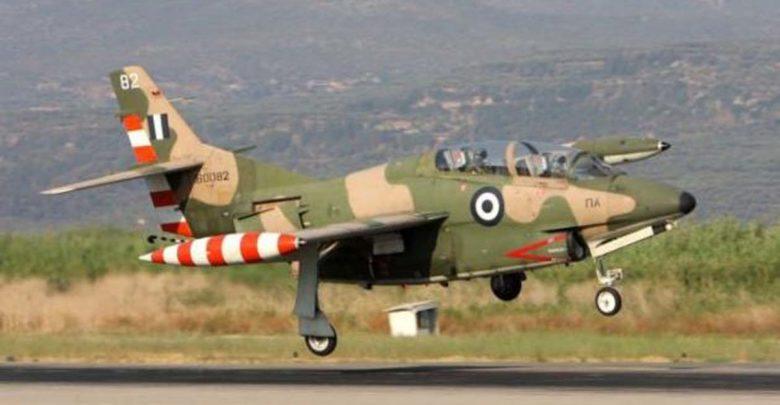 Συμφωνία συνεργασίας της Ακαδημίας Αθηνών και του Γενικού Επιτελείου Αεροπορίας