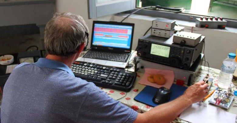 Ανακοίνωση σχετικά με την απόκτηση πτυχίου Ραδιοερασιτέχνη
