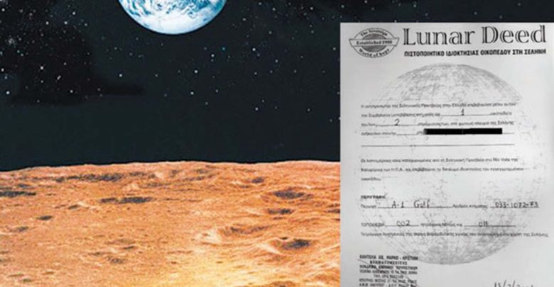 Ροδίτισσα αγόρασε... οικόπεδο στη Σελήνη, για προίκα στην κόρη της!
