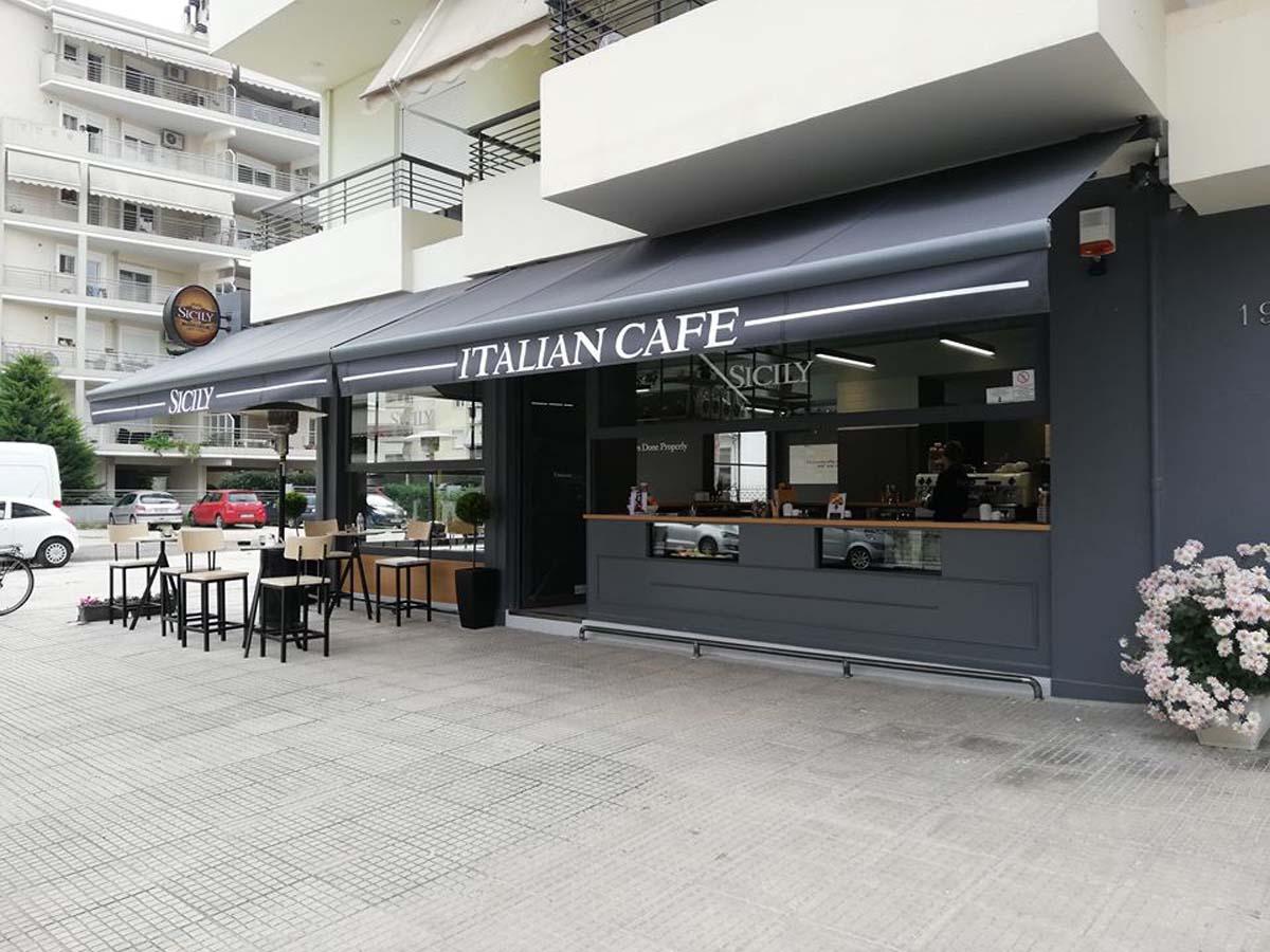 Στα χνάρια του Μikel γεννιούνται κι άλλες αλυσίδες Café στη Λάρισα – Το μεγάλο «μπαμ» που ετοιμάζεται στην πλατεία Ταχυδρομείου (φωτο)