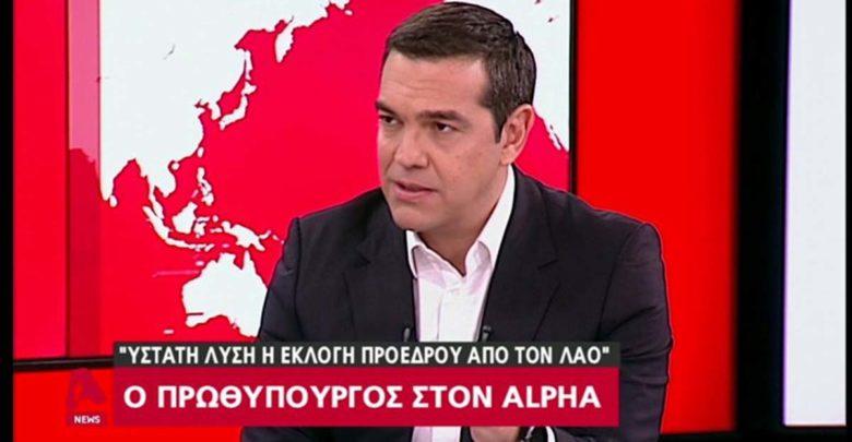 Τσίπρας: «Θαύμα» η συμφωνία με Ιερώνυμο - Τον Οκτώβριο 2019 οι εκλογές