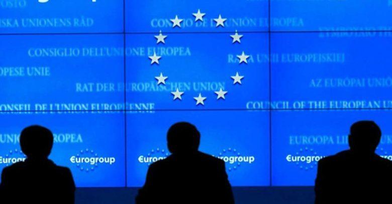 Πρόσθετο και όχι έκτακτο το Eurogroup στις 19 Νοεμβρίου - Χωρίς θέμα Ελλάδας