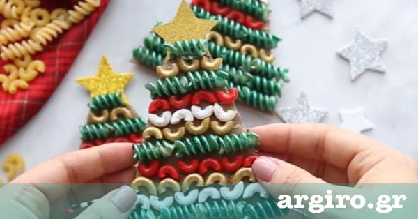 Φτιάξτε χειροποίητα Χριστουγεννιάτικα στολίδια με ζυμαρικά