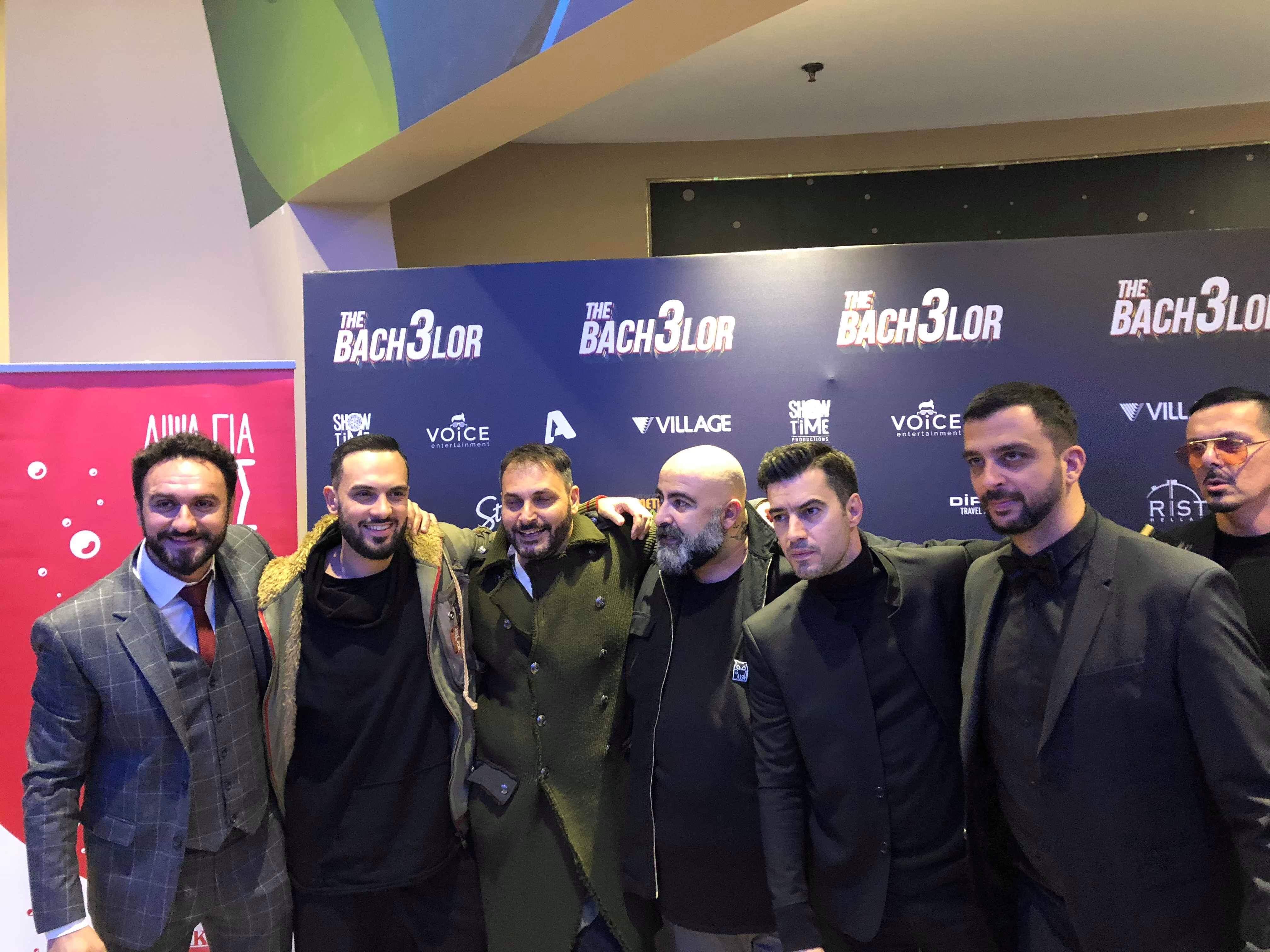"""Λαμπερή avant premiere του """"Bachelor 3"""" στη Λάρισα παρουσία των πρωταγωνιστών (φωτό-βίντεο)"""