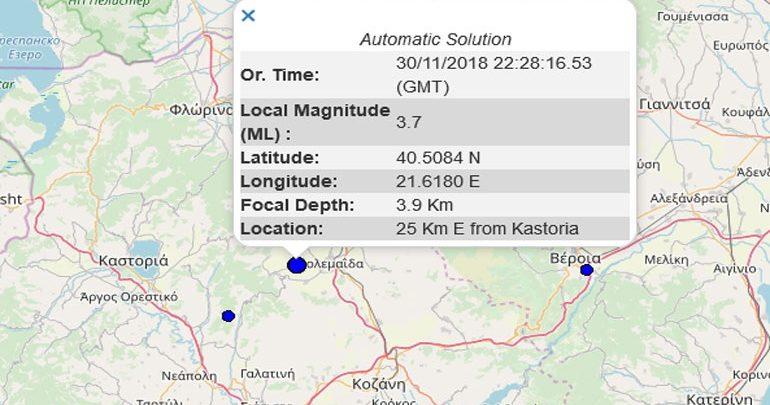 Σεισμική δόνηση 3,7R ανατολικά της Καστοριάς