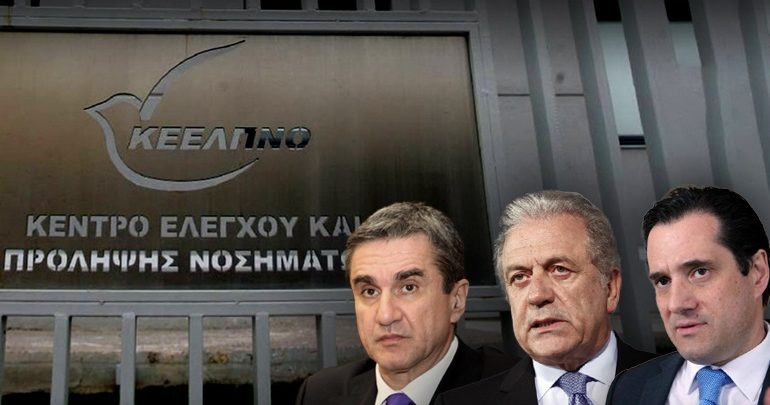 """ΚΕΕΛΠΝΟ: Στη """"σέντρα"""" Γεωργιάδης, Λοβέρδος και Αβραμόπουλος"""