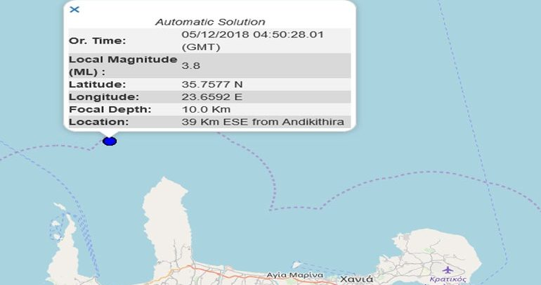 Σεισμική δόνηση 3,8R νοτιοανατολικά των Αντικυθήρων