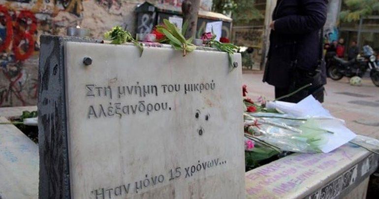 Παρακολουθήστε ζωντανά στο zougla.gr όλες τις εξελίξεις από τις εκδηλώσεις για τον Αλέξη Γρηγορόπουλο
