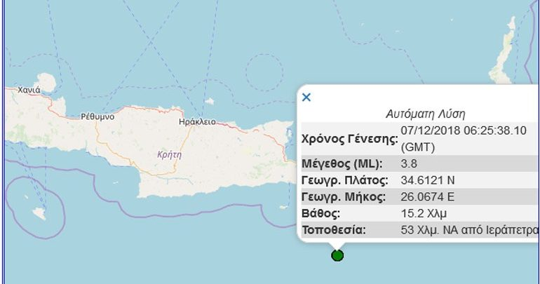 Σεισμός 3,8R νοτιοανατολικά της Ιεράπετρας