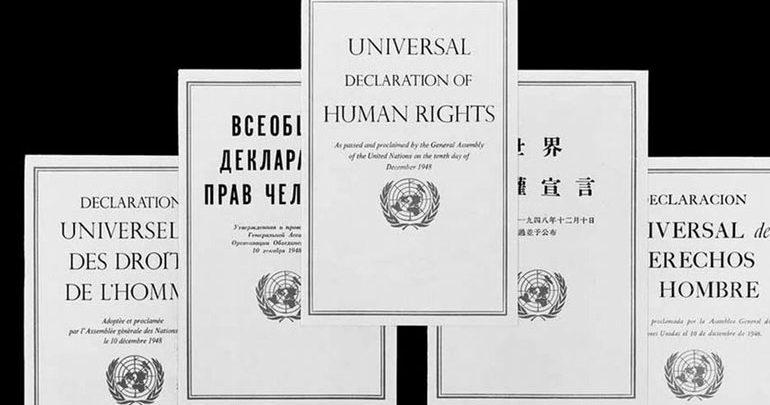 Εβδομήντα χρόνια Χάρτα ΟΗΕ για τα Ανθρώπινα Δικαιώματα