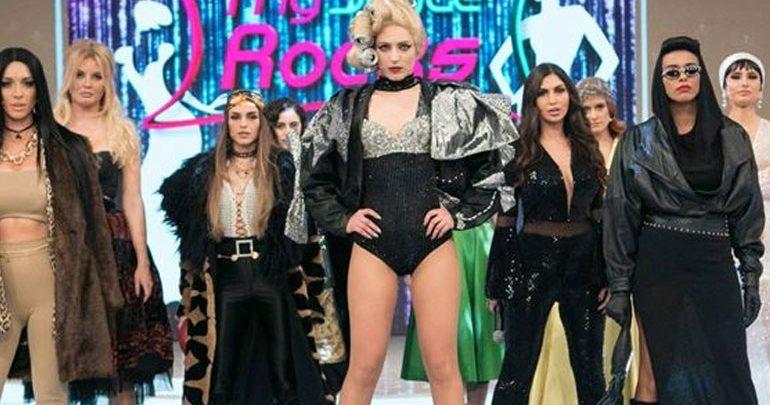 My Style Rocks: Αυτή είναι η παίκτρια που αποχώρησε από το Gala!