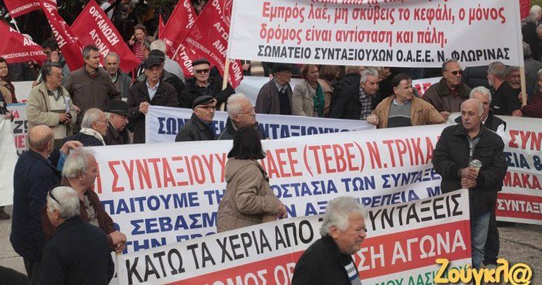 Σε εξέλιξη το Πανελλαδικό συλλαλητήριο συνταξιούχων στην πλατεία Κλαυθμώνος