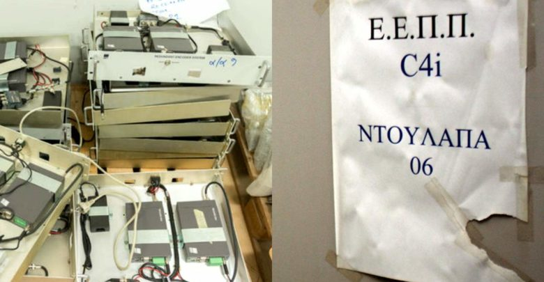Στον Βόλο «σαπίζει» το πανάκριβο C4i που συζητά όλη η Ελλάδα