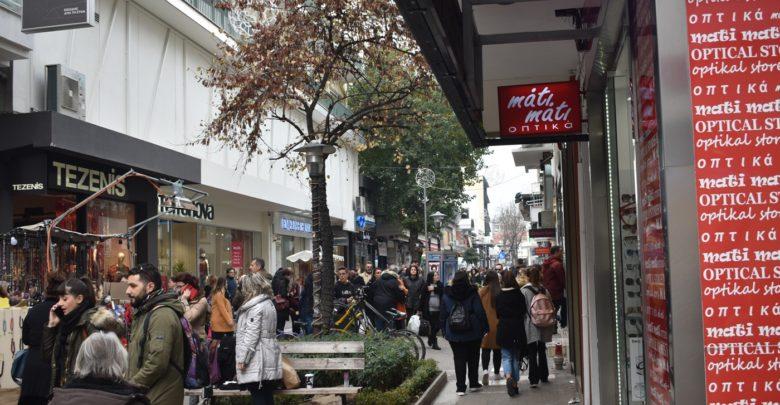 d7b6401fb4 Προαιρετικά ανοιχτά τα καταστήματα την ερχόμενη Κυριακή