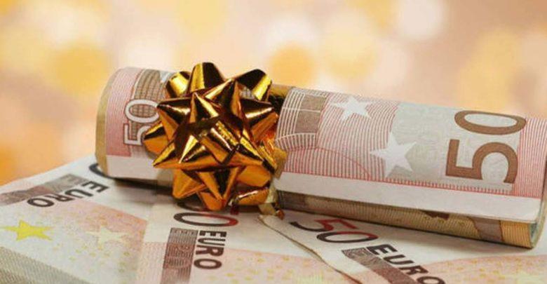 ΕΚΛ: Μόνο σε χρήμα και μέχρι 21 Δεκεμβρίου το δώρο Χριστουγέννων