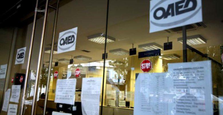 ΟΑΕΔ: Παράταση έως τις 7 Δεκεμβρίου για το ειδικό πρόγραμμα απασχόλησης 5.500 ανέργων