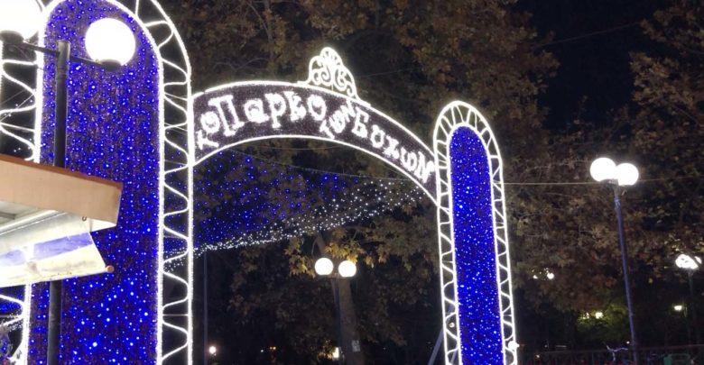 Δείτε βίντεο: Νυχτερινή ξενάγηση στο νέο Πάρκο των Ευχών στη Λάρισα λίγο πριν την πρεμιέρα!