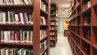 Πολυσχιδές και σπουδαίο το έργο της Δημόσιας Κεντρικής Βιβλιοθήκης Λάρισας