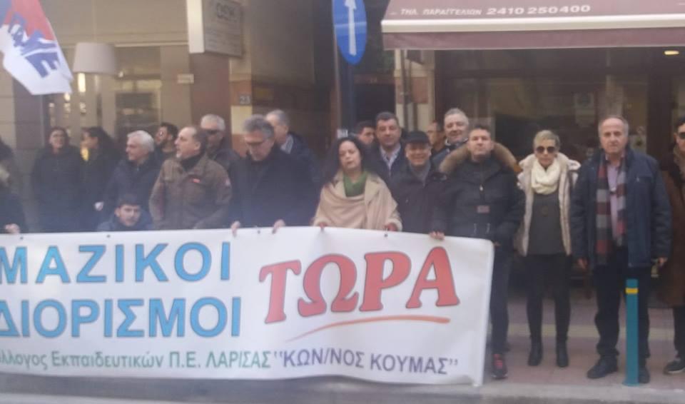 Νέα πορεία διαμαρτυρίας πραγματοποίησαν οι εκπαιδευτικοί της Λάρισας