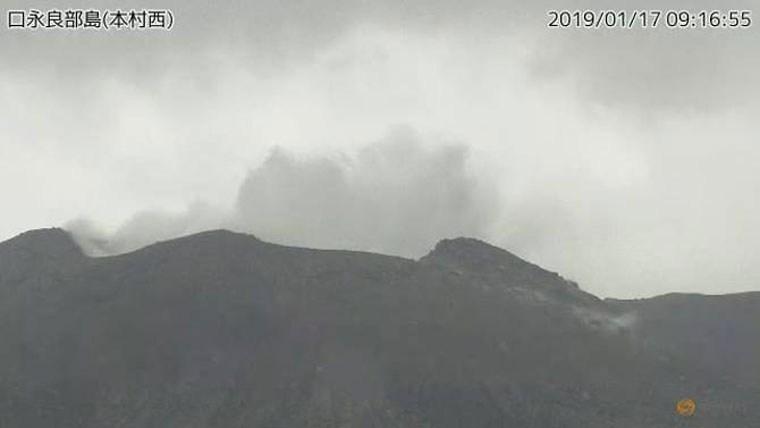 Ηφαιστειακή έκρηξη στην Ιαπωνία